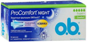 Ночные тампоны