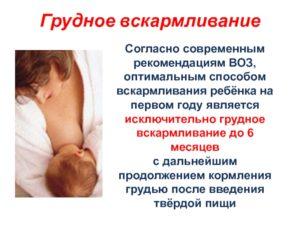 Отмена грудного вскармливания, нет месячных