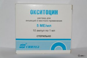 Окситоцин при кисте