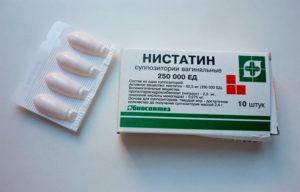 Нистатин свечи при беременности