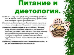 Организм не усваивает пищу