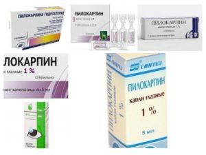 Глаукома и пилокарпин