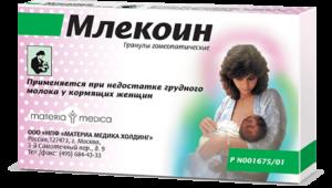 Гомеопатические препараты для увеличения лактации