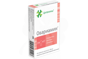 Овариамин и овуляция