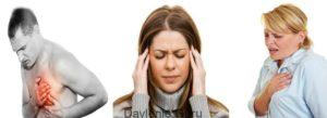Головокружение, учащенный пульс, одышка, пульсация в голове и области носа