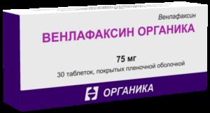 Паксил+Венлафаксин