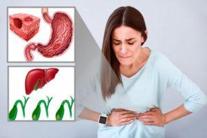 Горечь и боль в желудке
