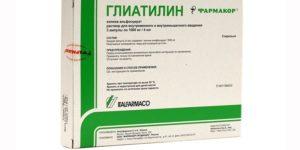 Глиатилин можно ли пить ампулы