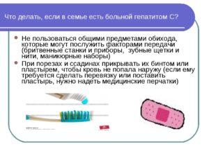 Гепатит С, что делать дальше?