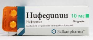 Гипертензия, чем можно заменить нифедипин