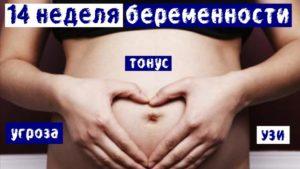 Орви? При беременности 8 недель