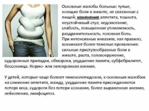 Острые режущие боли в желудке, тошнота, температура, головокружение