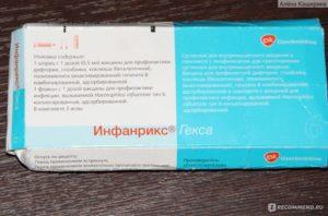 Пентаксим и гепатит