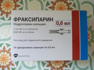 Отмена фраксипарина