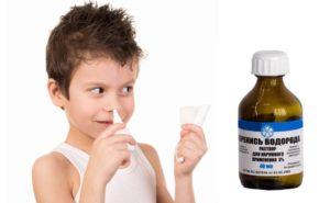 Перекись водорода попала в нос ребёнку