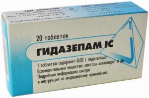 Гидазепам и алкоголь