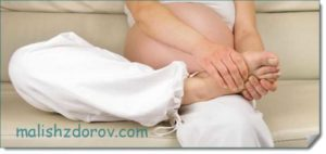 Отеки при беременности и проблемах с почками
