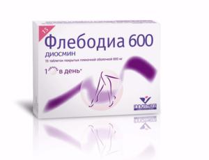 Флебодиа и плацента