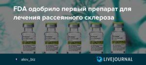 Нужны антидепрессанты при лечении рассеянного склероза?