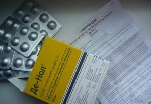 Головная боль при приёме денола и нексиума