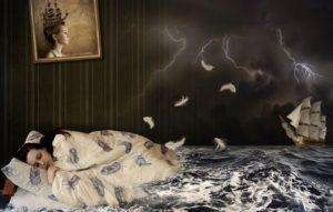 Непонятные сны