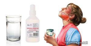 Ожог перекисью водорода горла