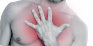 Опухоль и сильна боль левой груди, температура