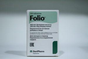 Фолио и планирование беременности