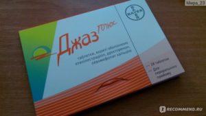 Оральные контрацептивы Джаз Плюс