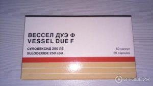 Отмена препарата Вессел Дуеф во время беременности