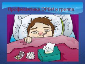Очень сильно заболел