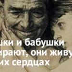 ГЭРБ, СГПОД