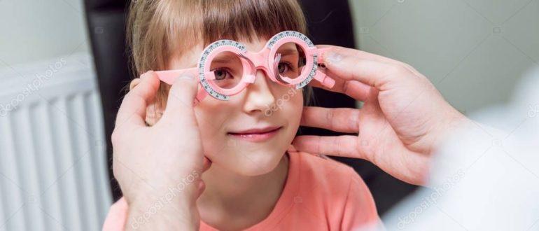 Очки у ребенка. Рассеянный взгляд