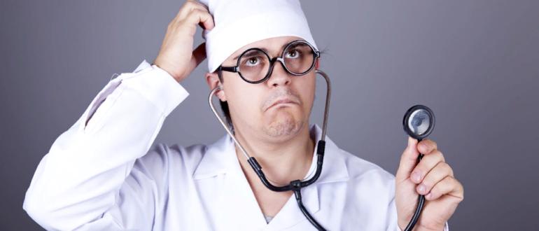 Некомпетентность врача