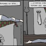 Нечаянно при умывании содрала прыщ