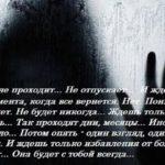 Невыносимая боль в низу живота
