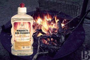 Отравление жидкостью для розжига