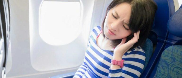 Перелет в самолете с отитом