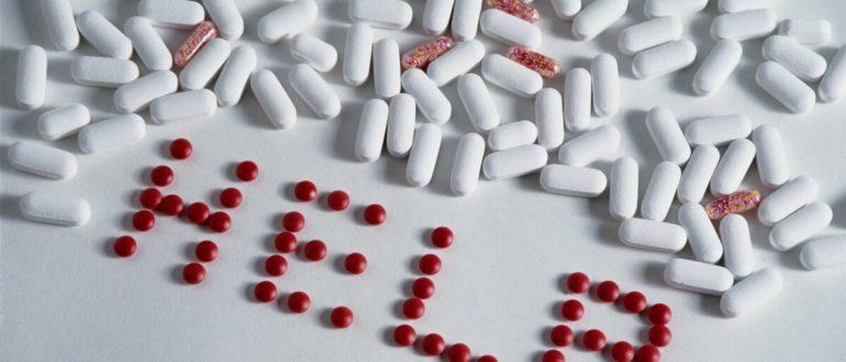 Нет эффекта от препарата
