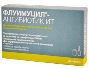 Флуимуцил при астме