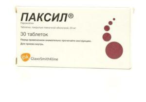 Отмена препарата Паксил