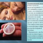 Передается ли кератоконус по наследству?