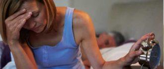 Хроническая бессоница в течение 6 лет