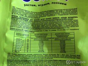 Печенье бонди, срок годности, опасность для ребенка