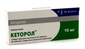 Пароксетин и кеторол