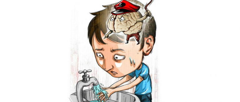 ОКР, панический страх, невроз навязчивых состояний