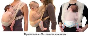 Ношение ребенка в вертикальном положении