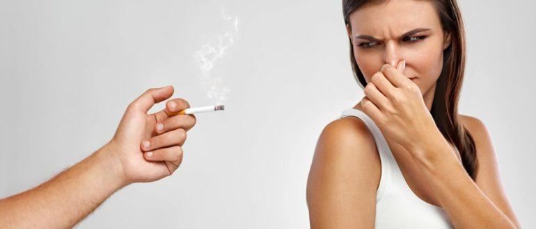 Не переношу запах сигарет