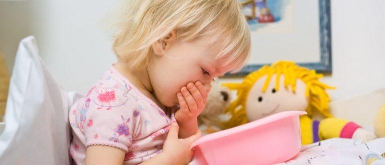 Не проходит рвота у ребенка