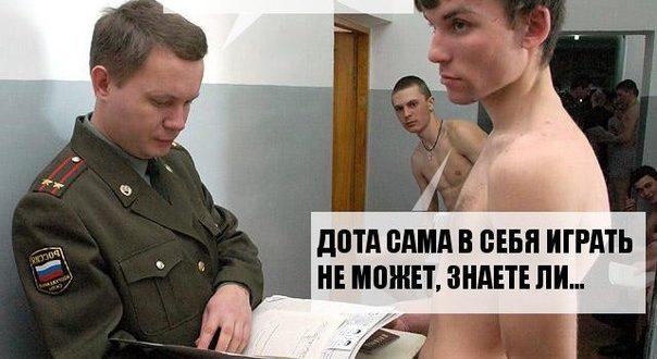 Не хочу идти в армию, я гей